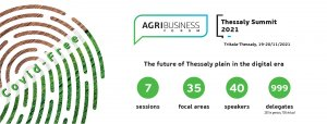 AgriBusiness Thessaly Summit 2021
