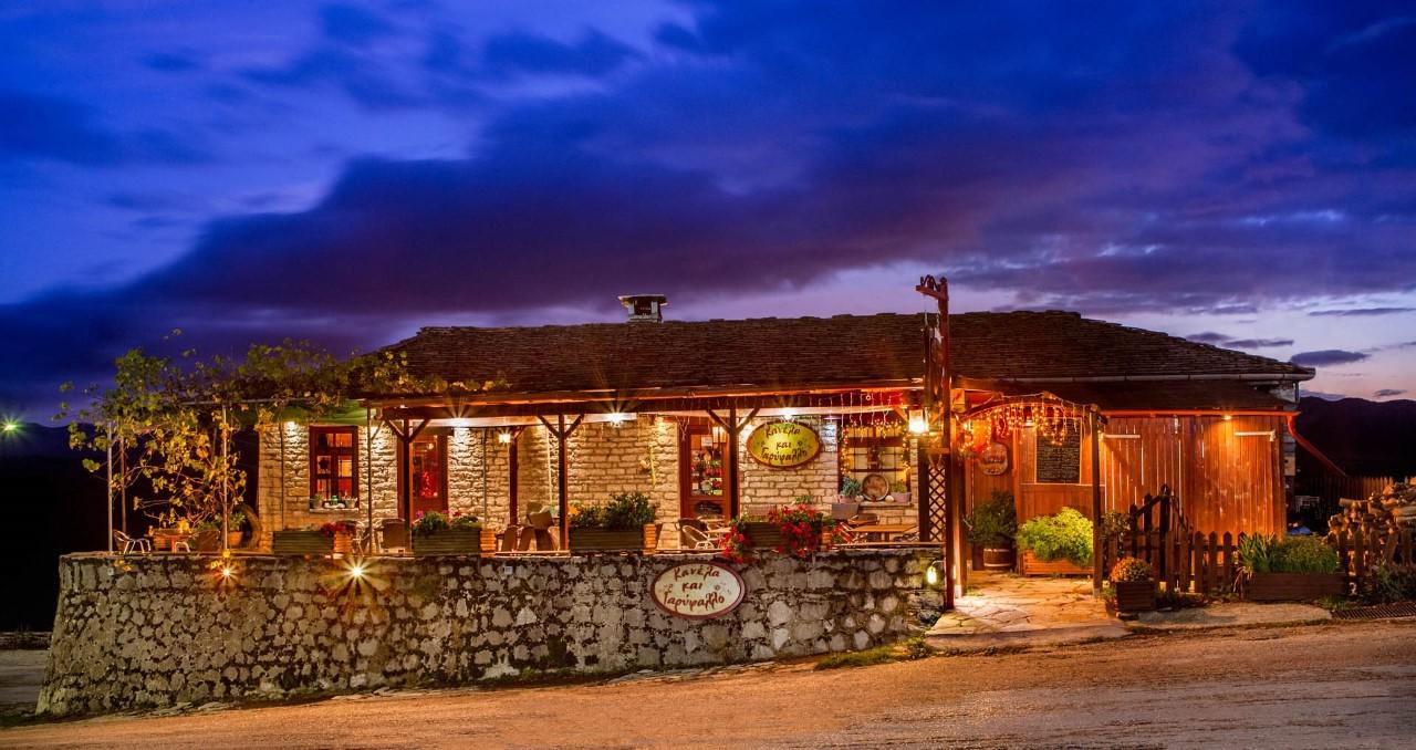 Kanela & Garyfallo restaurant in Vitsa, Zagori, N. Pindos National Park
